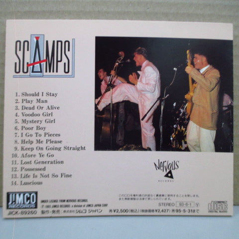 SCAMPS-Mayday (Japan Orig.CD)