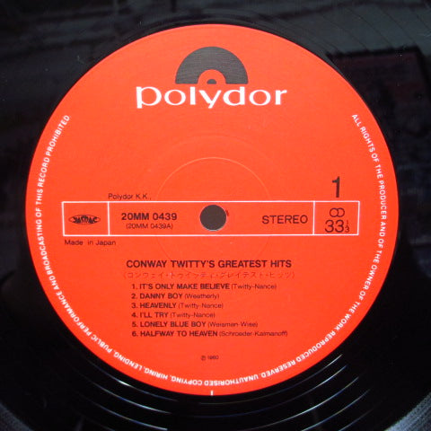 CONWAY TWITTY - Greatest Hits (Japan 80's Re Stereo LP)