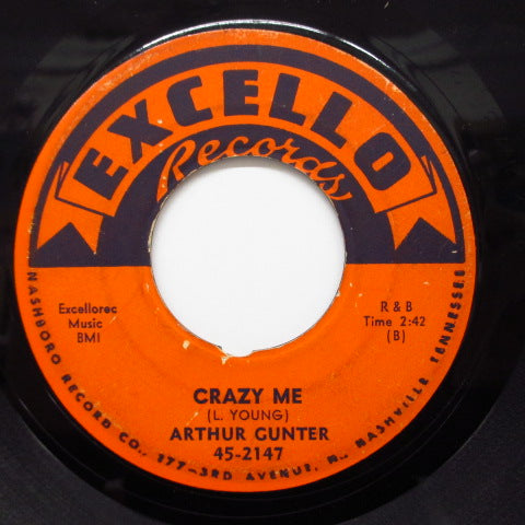 ARTHUR GUNTER - Don't Leave Me Now / Crazy Me (Orig.)