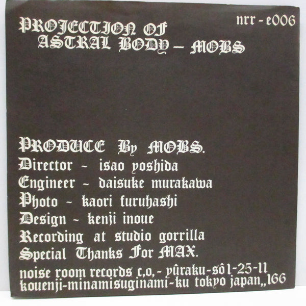 "MOBS - Projection Of Astral Body (Japan Orig.7"")"
