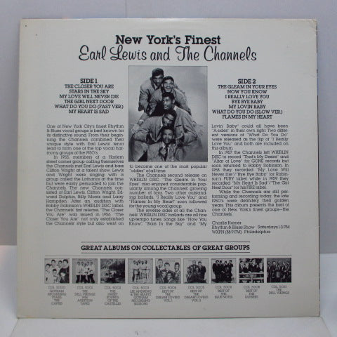 CHANNELS (EARL LEWIS & THE) - New York's Finest (80's Reissue Yellow Label)