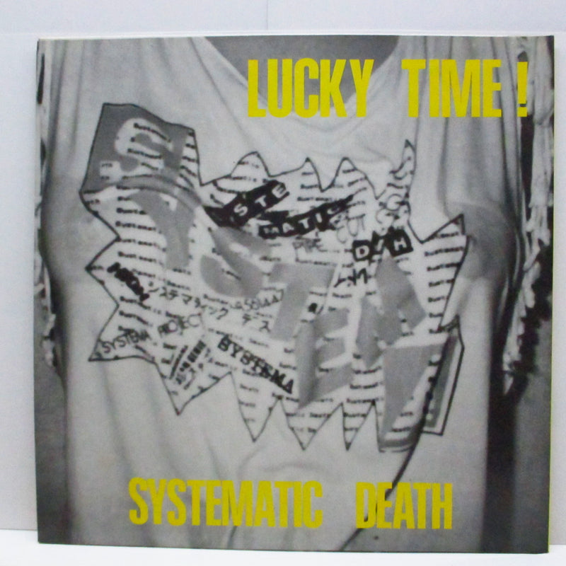 "SYSTEMATIC DEATH - Final Insider - Lucky Time! (Japan Orig.12""+Sticker)"