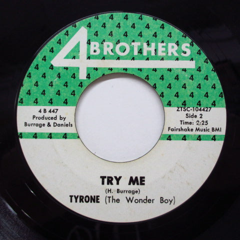 TYRONE (The Wander Boy) (TYRONE DAVIS) (タイロン・デイヴィス)  - Suffer / Try Me (Orig.Green & White Label)