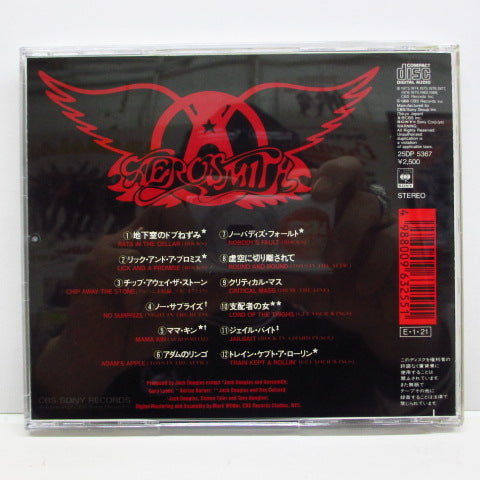 AEROSMITH - Gems (Japan CD)