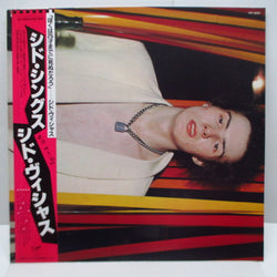 SID VICIOUS - Sid Sings (Japan Orig.LP)
