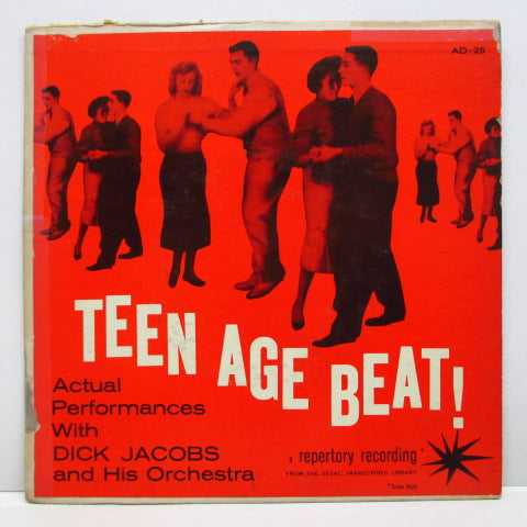 DICK JACOBS & His Orch. - Teen Age Beat ! (US Promo EP)