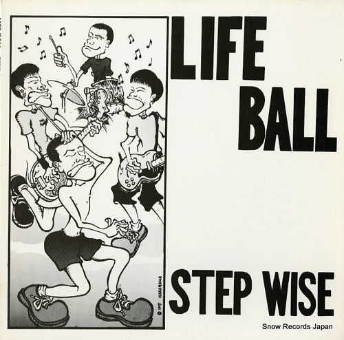 LIFE BALL - STEP WISE (CD)
