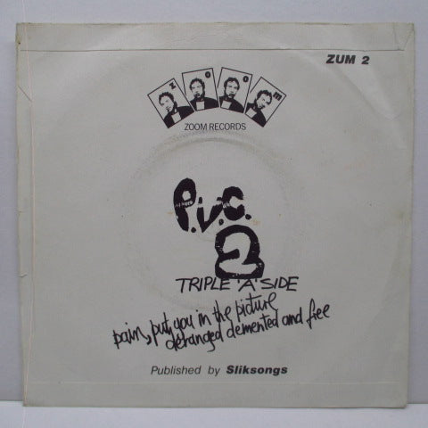 "P.V.C.2 - Put You In The Picture +2 (UK Orig.7"")"