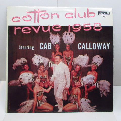 CAB CALLOWAY - Cotton Club Revue 1958 (DENMARK '88 Reissue)