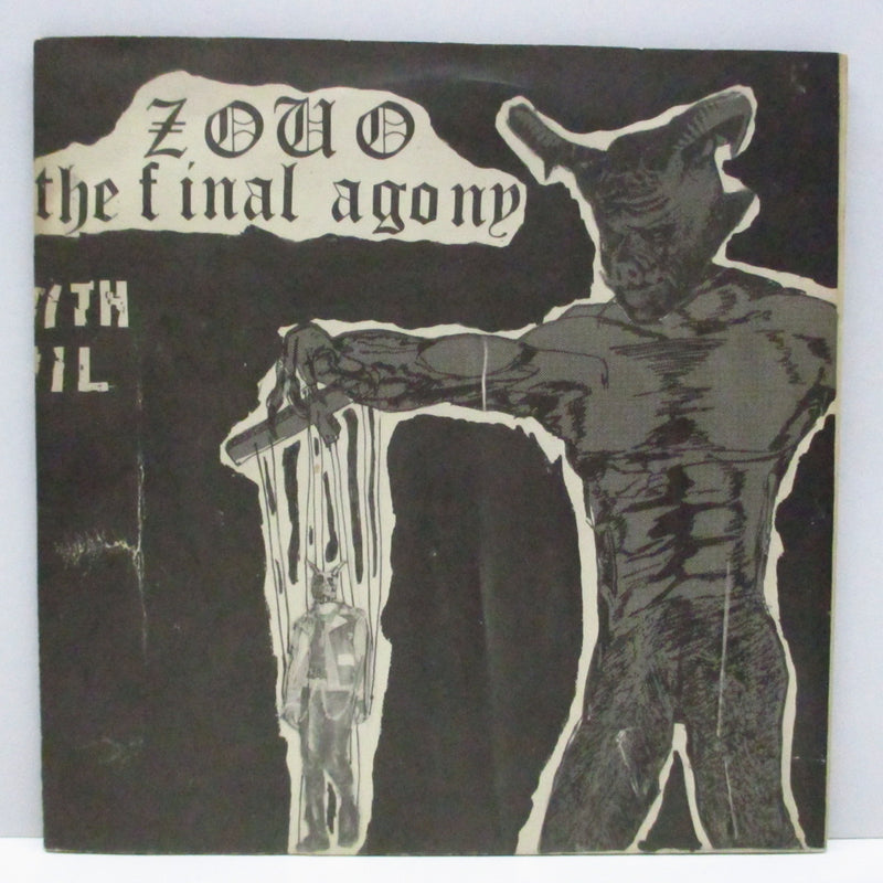 "ZOUO - The Final Agony (Japan Orig.7"")"