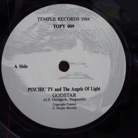 "PSYCHIC TV - The Magickal Mystery D Tour E.P. (UK Orig.7"")"