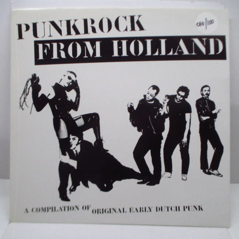 V.A. - Punk Rock From Holland (Dutch Unofficial Orange Vinyl LP)