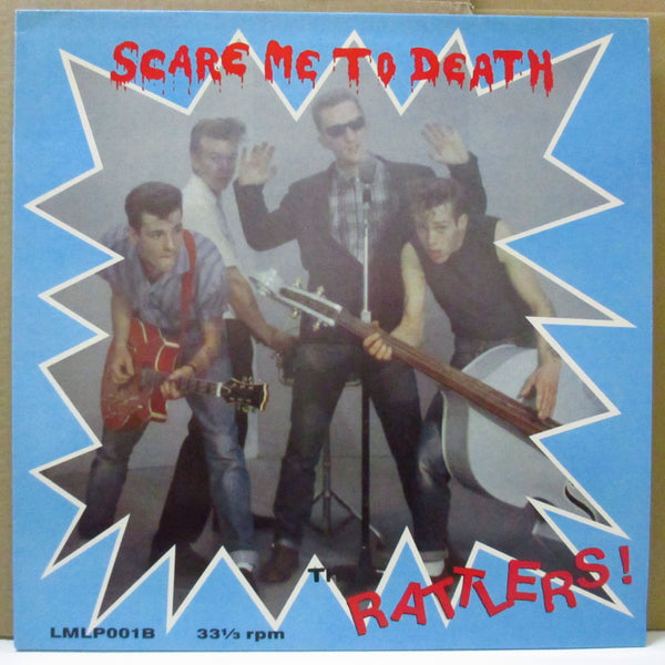 RATTLERS (UK) (ラトラーズ)  - Scare Me To Death (UK Orig.10-Track LP/LMLP001B)