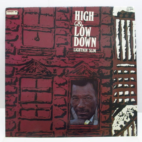 LIGHTNIN' SLIM - High & Low Down (US 80's Re LP)