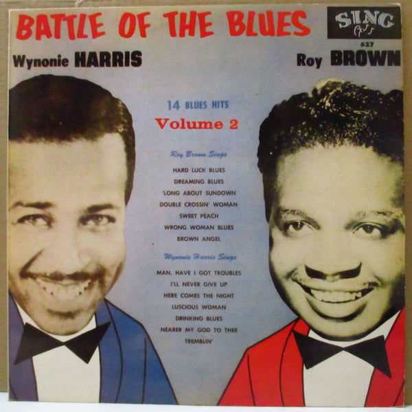 ROY BROWN / WYNONIE HARRIS  (ロイ・ブラウン / ワイノニー・ハリス)  - Battle Of The Blues, Vol.2 (Denmark '87 Re Mono LP)