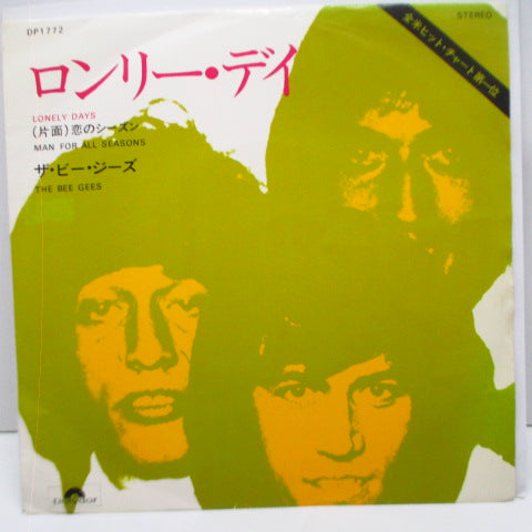"BEE GEES - Lonely Days (Japan Orig.7"")"
