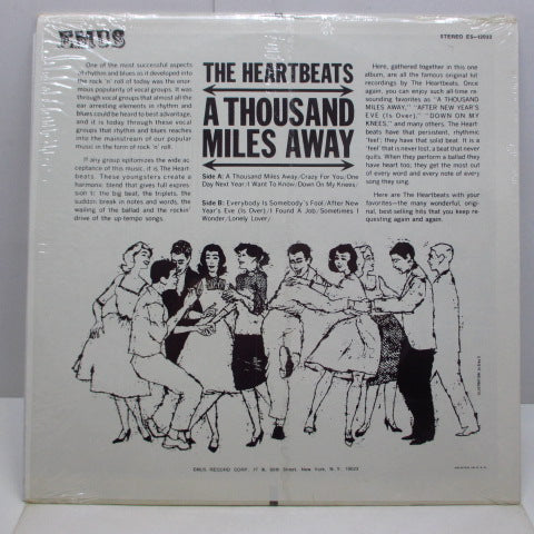 HEARTBEATS - A Thousand MIles Away (US 70's EMUS Re Stereo LP)
