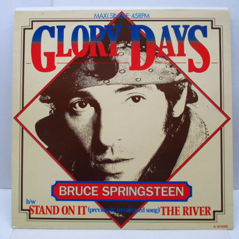 "BRUCE SPRINGSTEEN (ブルース・スプリングスティーン)  - Glory Days +2 (Dutch Orig.12"")"
