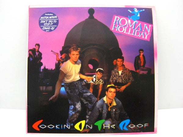 ROMAN HOLLIDAY - Cookin' On The Roof (UK Orig.LP+Poster)