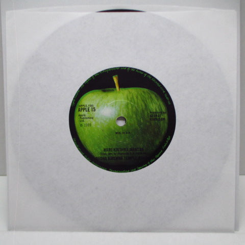 "RADHA KRISHNA TEMPLE - Hare Krishna Mantra (UK Orig.Flat Center7"")"