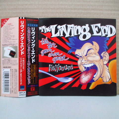 LIVING END - Hellbound / It's For Your Own Good (Japan Orig.CD)