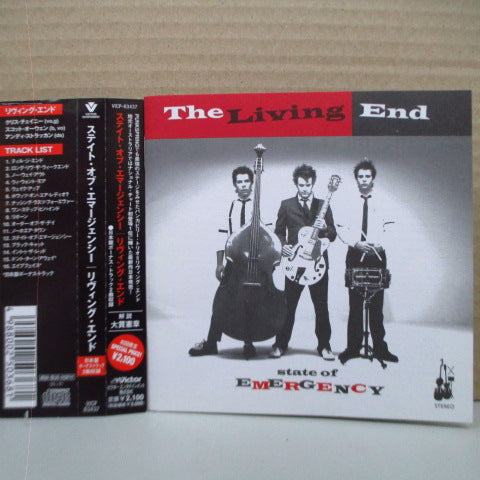 LIVING END - State Of Emergency (Japan Orig.CD)