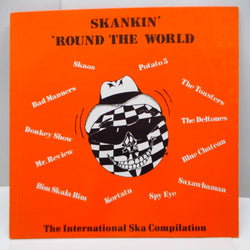 V.A. - Skankin Round The World (UK Orig.LP)