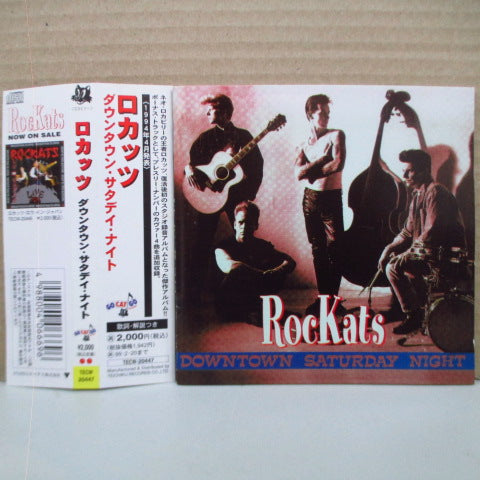 ROCKATS - Downtown Saturday Night (Japan Orig.CD)