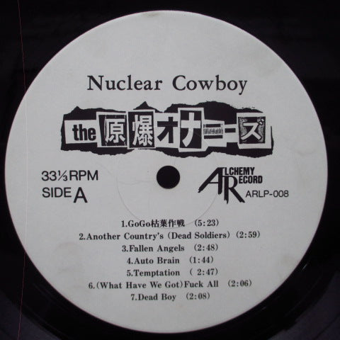 原爆オナニーズ, THE - Nuclear Cowboy (Orig.LP)