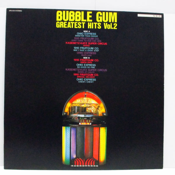 V.A. - Bubble Gum Greatest Hits Vol. 2 (Japan Orig.LP)