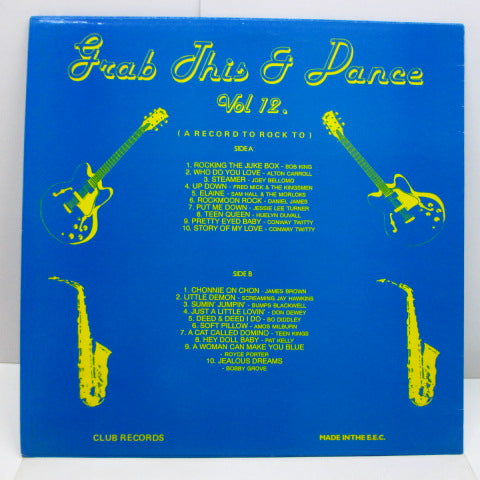 V.A. - Grab This & Dance Vol.12 (UK Orig.LP/青ラベ)