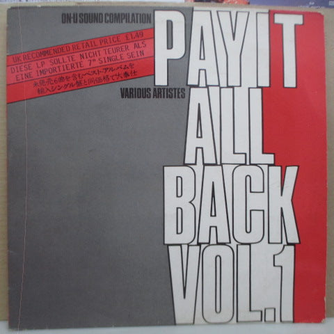 V.A. - Pay It All Back Vol.1 (UK/EU Orig.LP/EfA 7450)