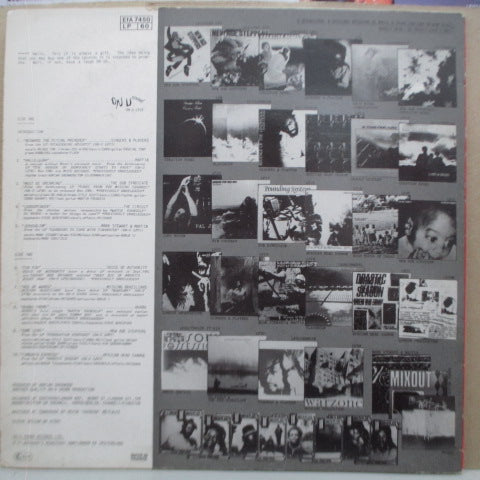 V.A. -Pay It All Back Vol. 1 (UK/EU Orig.LP/EfA 7450)