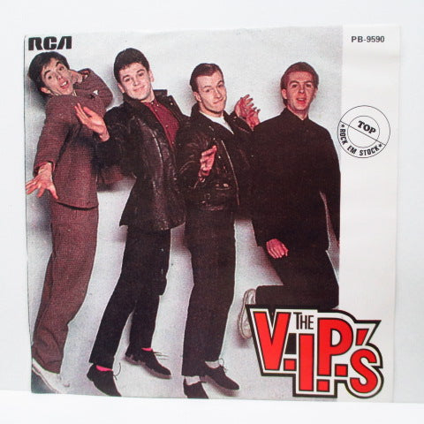 "V.I.P.'s, THE - The Quarter Moon (Portugal Orig.7"")"