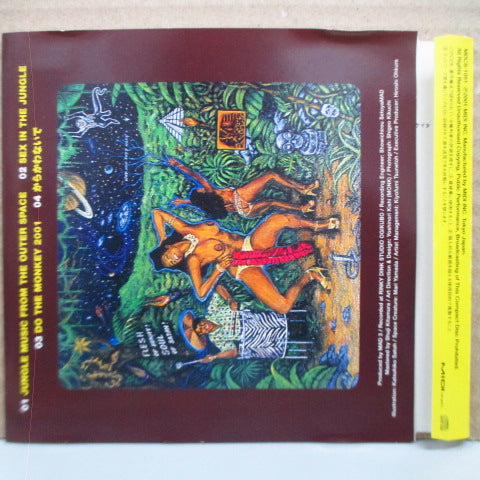 MAD 3 - Jungle Music From The Outer Space (Japan Promo.CD)