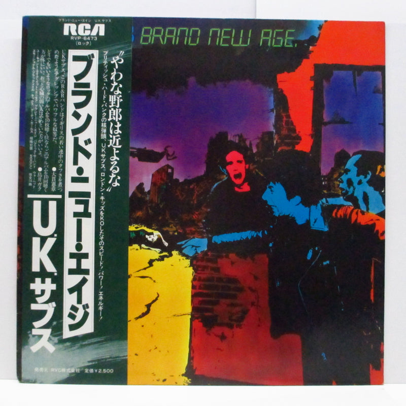 U.K. SUBS - Brand New Age (Japan Orig.LP)
