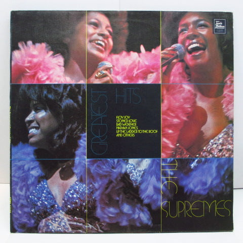 SUPREMES - Greatest Hits (UK Orig.LP/Textured CVR)