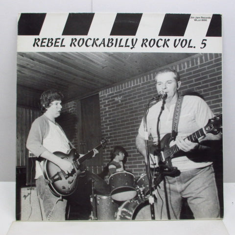 V.A. - Rebel Rockabilly Rock Vol.5 (Dutch LP)