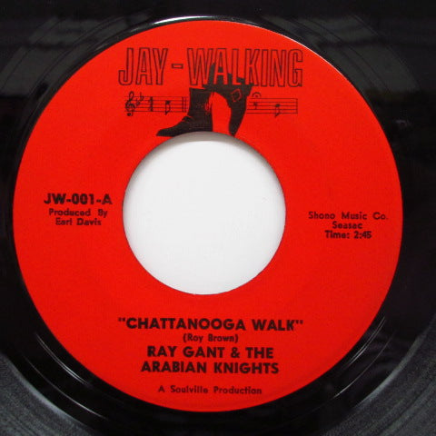 RAY GANT & ARABIAN KNIGHTS - Chattanooga Walk / Night In Arabia