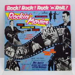 V.A. - Rock! Rock! Rock 'N' Roll! Rockin' Movies (German Orig.LP)