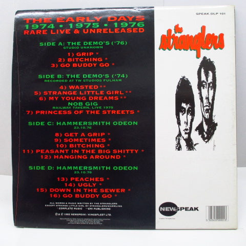 STRANGLERS, THE - The Early Years (UK Ltd.2 x Color Vinyl LP)