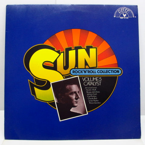 V.A. - Sun Rock 'N' Roll Collection Vol.5 Catalyst (Japan Orig.Mono LP)
