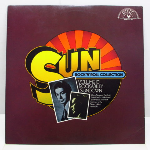 V.A. - Sun Rock 'N' Roll Collection Vol.10 Rockabilly Sundown (Japan Orig.Mono LP)