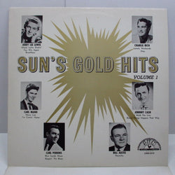 V.A. - Sun's Gold Hits Vol.1 (UK '80 Re Mono LP)