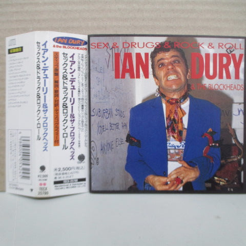 IAN DURY & THE BLOCKHEADS - Sex & Drugs & Rock & Roll (Japan Orig.CD)