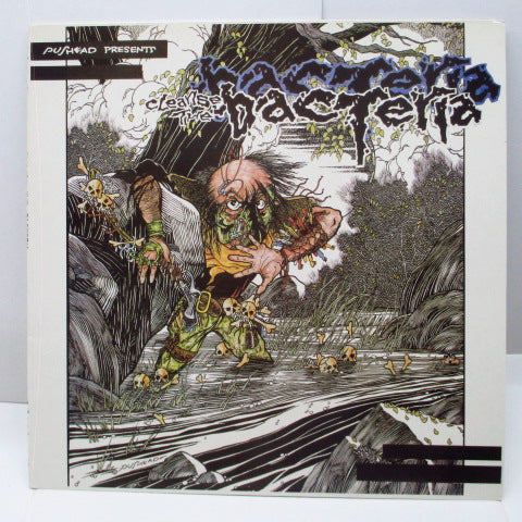 V.A. - Cleanse The Bacteria (UK Orig.LP)