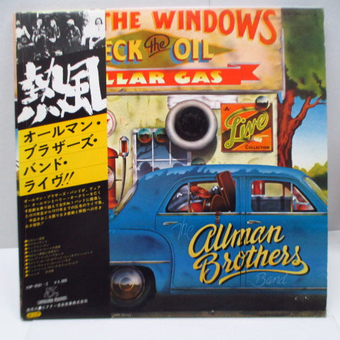 ALLMAN BROTHERS BAND - 熱風 - Wipe The Windows, Check The Oil, Dollar Gas (Japan Orig.2xLP/GS)