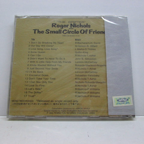 ROGER NICHOLS & THE SMALL CIRCLE OF FRIENDS  - The Drifter (Japan Orig.CD/PC-102)