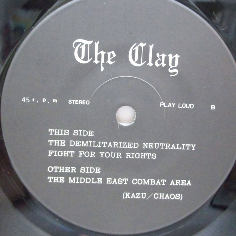 "CLAY, THE (クレイ)  - The Middle East Combat Area (Japan Orig.7"")"