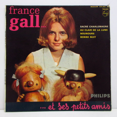 FRANCE GALL - Et Ses Petits Amis (France Orig.EP/CFS)